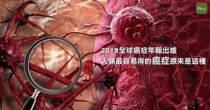 癌症_細胞_基因